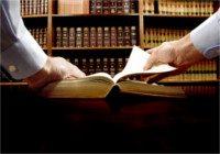 Arizona Uniform Interstate Family Support Act Statutes.